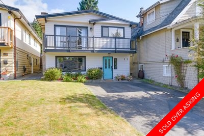 Lynn Valley House for sale:  5 bedroom 2,467 sq.ft. (Listed 2017-07-10)